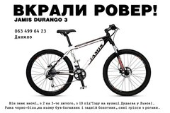Index bike 30